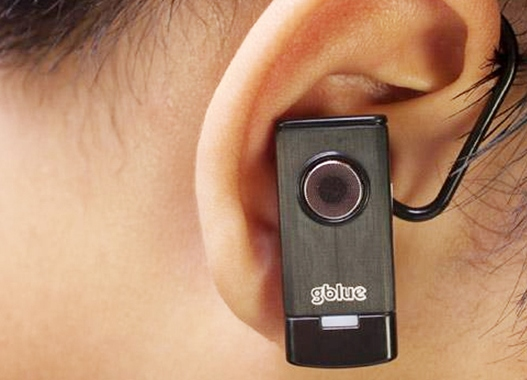 Tai nghe không dây Bluetooth Gblue Q65