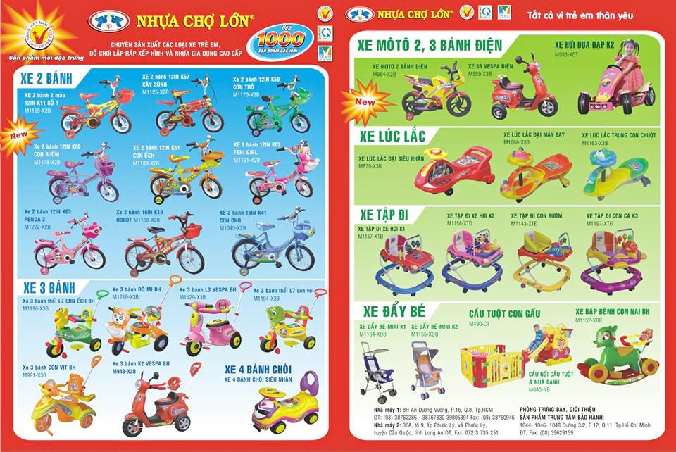 xe-dap-tre-em-2-3-4-banh-nhua-cho-lon-1-09042018115648-243.jpg