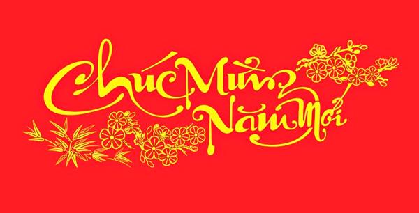 chuc-mung-nam-moi-19012017231046-282.jpg