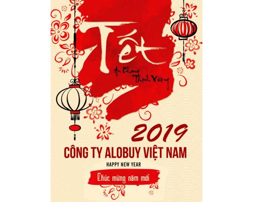 Thư Chúc Tết CBNV, Đối Tác, Quý Khách Hàng Xuân Kỷ Hợi 2019 từ CEO ALOBUY Việt Nam