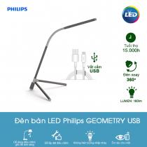 Đèn bàn LED Philips Geometry 66046 - Màu đen
