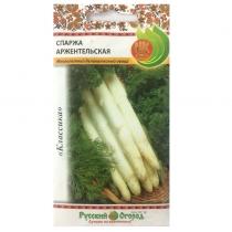 Hạt giống măng tây trắng - 307301
