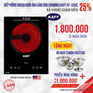 Bếp hồng ngoại đơn âm cảm ứng DOMINO KAFF KF-330c