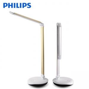 Đèn bàn học chống cận Philips Lever 72007