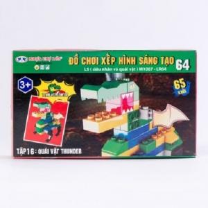 Đồ chơi xếp hình - M1087-LR64 (Số 64 - L5 - Tập 16)