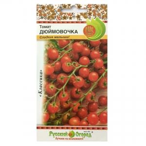 Hạt giống cà chua cherry đỏ - 300208