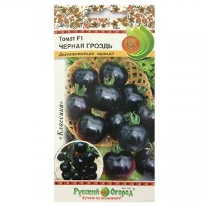 Hạt giống cà chua đen F1 - 300316