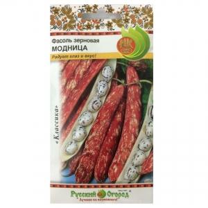 Hạt giống đậu hạt Barlotto - 306317