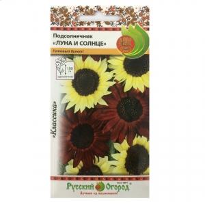Hạt giống hoa hướng dương hỗn hợp - 703306
