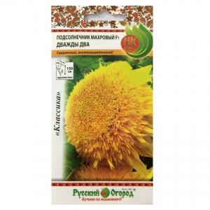 Hạt giống hoa hướng dương kép - 703309