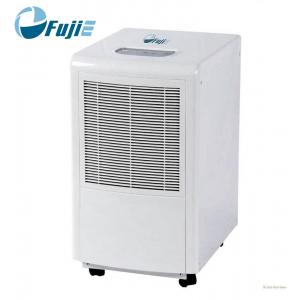 Máy hút ẩm FujiE HM-650EB
