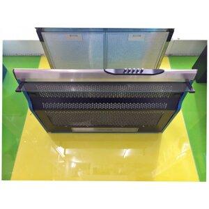 Máy hút mùi bếp inox KAFF KF-701i