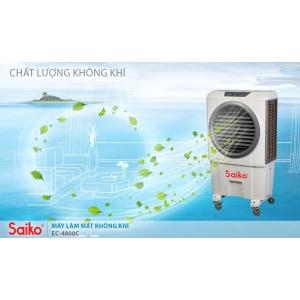 Máy làm mát không khí Saiko EC-4800C