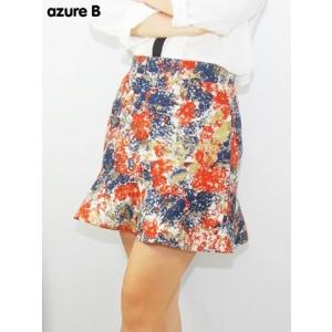 Váy hoa chân xòe tươi tắn azure B S01