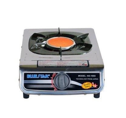 Bếp đơn hồng ngoại BlueStar NS-169SC-1