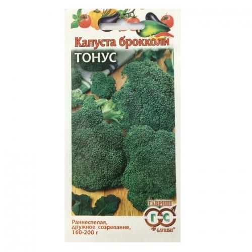 Hạt giống bông cải xanh Tone - 18467-1