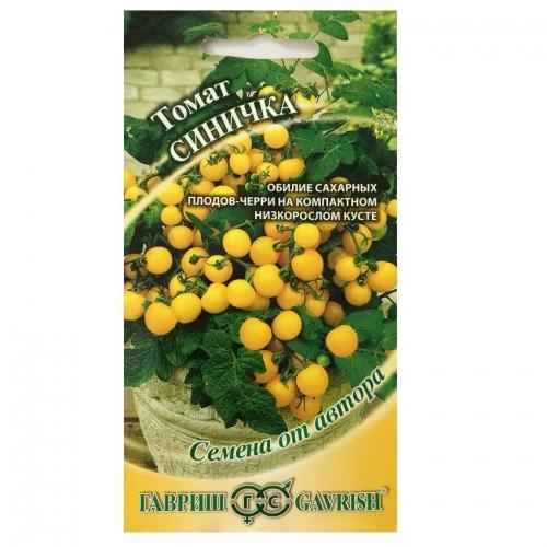Hạt giống cà chua bi lùn vàng - 24974-1