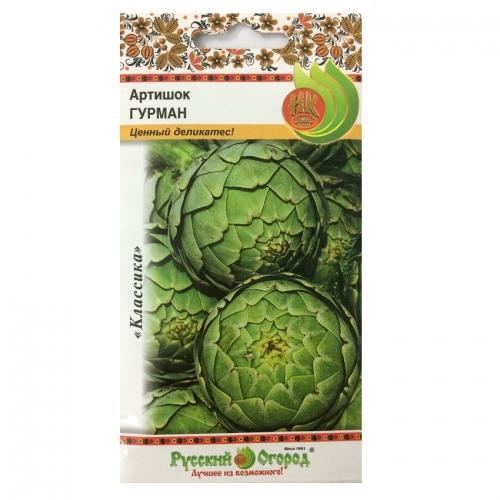 Hạt giống hoa Atisô xanh - 304500