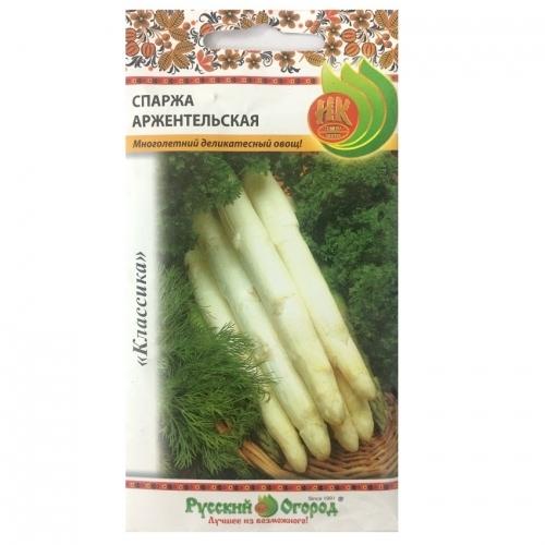 Hạt giống măng tây trắng - 307301-1