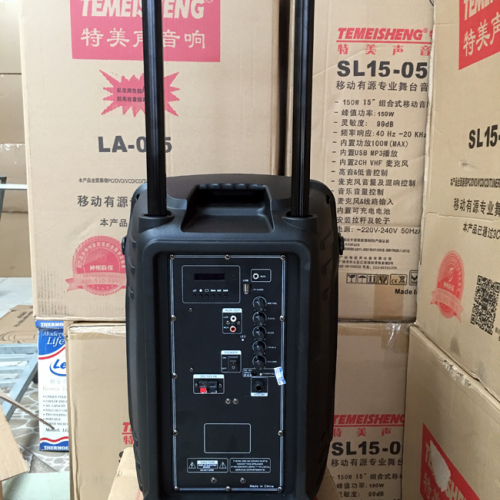 Loa vali kéo di động Bluetooth Karaoke TEMEISHENG A12-21-1