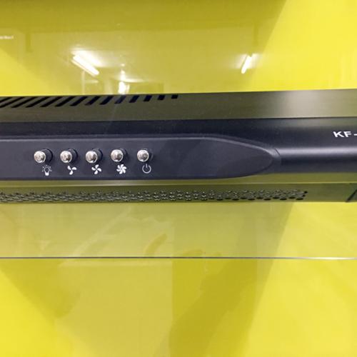 Máy hút mùi bếp 7 tấc KAFF KF-701B-3
