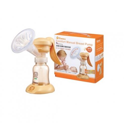 Máy hút sữa bằng tay Simba S-9511