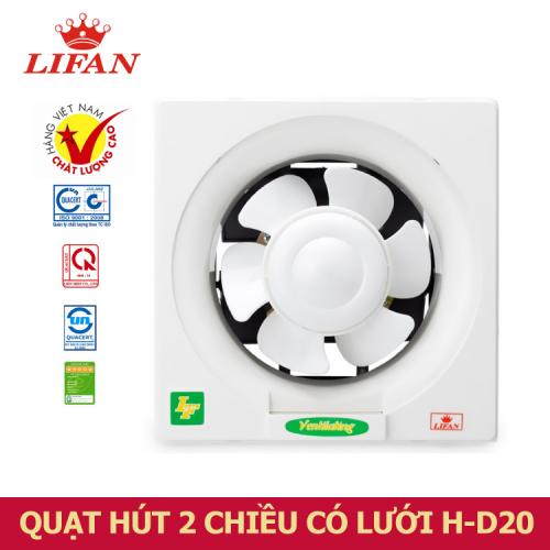 Quạt Hút  LIFAN 2 Chiều Có Lưới HD-20-1