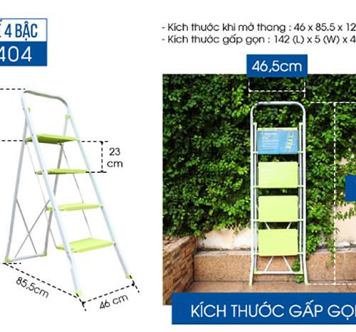 Thang ghế 4 bậc xếp gọn Advindeq ADS404-4