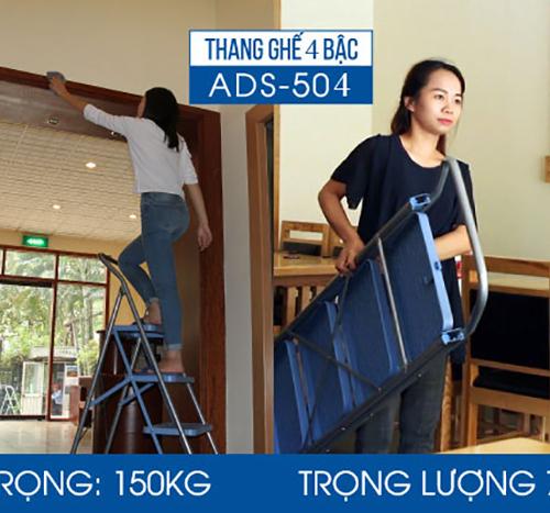 Thang ghế 4 bậc xếp gọn Advindeq ADS504-3