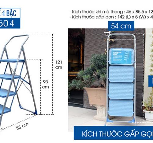 Thang ghế 4 bậc xếp gọn Advindeq ADS504-1