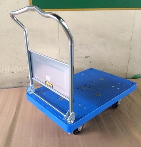 Xe đẩy hàng Dandy UPA-LS-2