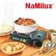 Bếp gas du lịch Namilux NA-153PF-1