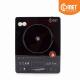 Bếp hồng ngoại Comet CM5528-1