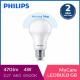Bóng đèn Philips LED MyCare 4W 6500K E27 A60 - Ánh sáng trắng-3