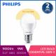Bóng đèn Philips LED siêu sáng tiết kiệm điện Essential Gen4 9W E27 A60 - Ánh sáng vàng-3