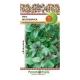 Hạt giống Bạc Hà Mint Muscotive - 308216-1