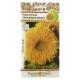 Hạt giống hoa hướng dương kép mini - 703304-1