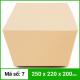 Thùng Carton gói hàng kích thước 250x220x200mm không in-2