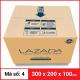 Thùng Carton gói hàng kích thước 300x200x100mm-1