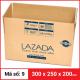 Thùng Carton gói hàng kích thước 300x250x200mm-2