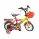 Xe đạp trẻ em - 12 inch - M1000-X2B (Số 8 - Heroboy)-1