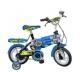 Xe đạp trẻ em - 12 inch - M1123-X2B (Số 56 - Cây Súng)-1