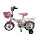 Xe đạp trẻ em - 12 inch - M1360-X2B (Số 70 - Baby)-2