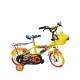 Xe đạp trẻ em - 12 inch - M698-X2B-3M (Số 18 - Batmax - BX3M)-1