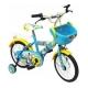 Xe đạp trẻ em - 12 inch - M782-X2B (Số 27 - Con Chuột)-1