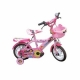 Xe đạp trẻ em - 12 inch - M906-X2B (Số 41 - Alodin)-1