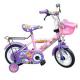 Xe đạp trẻ em - 12 inch - M992-X2B (Số 54 - Con Chuột)-1