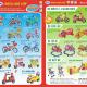 Xe đạp trẻ em 2 bánh Nhựa Chợ Lớn 12 INCH 71 | M1379-X2B-3