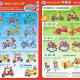 Xe đạp trẻ em 2 bánh Nhựa Chợ Lớn 12 INCH 72   M1391-X2B-4