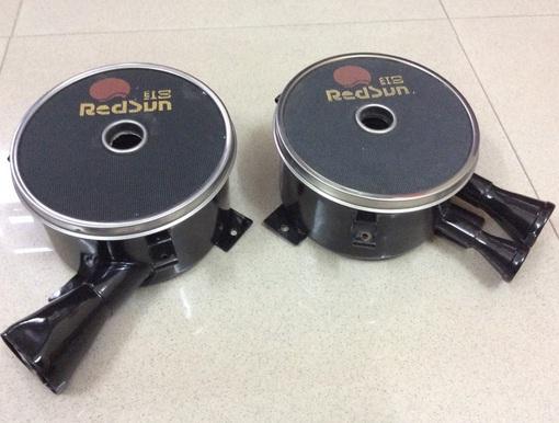 Bếp gas âm hồng ngoại Redsun RS-328CT